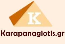 Karapanagiotis.gr